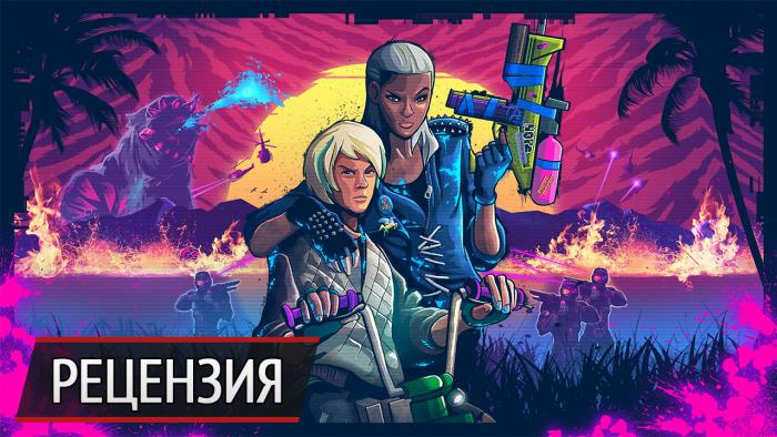 До слез: рецензия на Trials of the Blood Dragon
